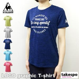 ブランド : le coq sportif(ルコック) 分  類 : レディース Tシャツ 商 品 ...
