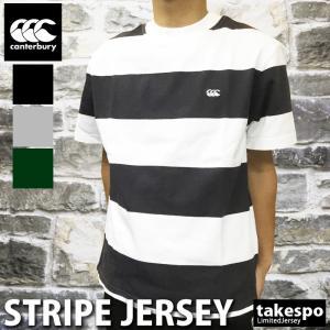 カンタベリー Tシャツ メンズ 上 CANTERBURY 半袖 アウトレット SALE セール|takespo