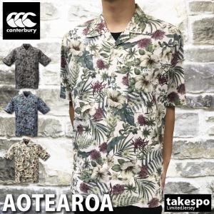 カンタベリー シャツ メンズ 上 CANTERBURY アロハシャツ 半袖 あすつく アウトレット 半額|takespo