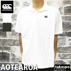 カンタベリー ラガーシャツ メンズ 上 CANTERBURY 半袖 あすつく アウトレット SALE セール|takespo