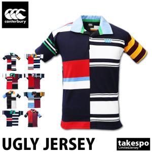 カンタベリー ラガーシャツ メンズ 上 CANTERBURY ラガーシャツ ラグビー 半袖 あすつく 新作|takespo