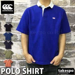 カンタベリー ポロシャツ メンズ 上 CANTERBURY ラガーポロ ラグビー レディース ユニセックス 半袖 新作|takespo