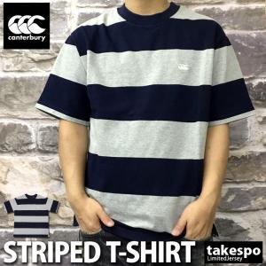 カンタベリー Tシャツ メンズ 上 CANTERBURY ラグビー ボーダー ヘビーウェイト 綿100% 半袖・クルーネック 新作|takespo