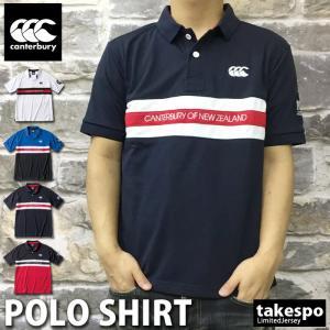 カンタベリー ポロシャツ メンズ 上 CANTERBURY ラガーシャツ ラグビー ドライ UVカット 速乾 半袖 新作|takespo