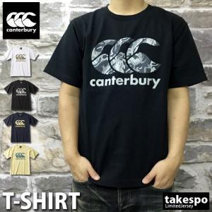 カンタベリー Tシャツ メンズ 上 CANTERBURY ビッグロゴ カモ柄 半袖 新作|takespo