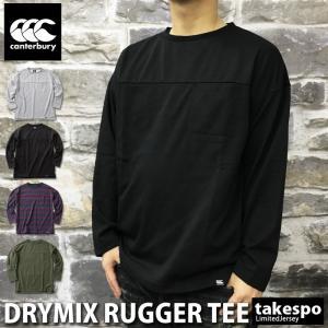 カンタベリー Tシャツ メンズ 上 CANTERBURY ドライ ポケットT 長袖 アウトレット SALE セール|takespo