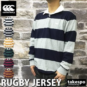 カンタベリー ラガーシャツ メンズ 上 CANTERBURY ラグビージャージ ボーダー アウトレット 半額|takespo