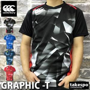 カンタベリー Tシャツ メンズ 上 CANTERBURY 耐久性 ゲームジャージ 半袖 新作|takespo