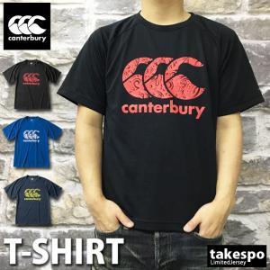 カンタベリー Tシャツ メンズ 上 CANTERBURY ラグビー ドライ 速乾 軽量 ビッグロゴ 半袖 新作|takespo