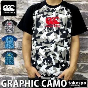 カンタベリー Tシャツ メンズ 上 CANTERBURY ドライ 速乾 グラフィック 幾何学 迷彩 半袖 新作|takespo