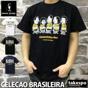 ブランド : soccer junky(サッカージャンキー)  分  類 : メンズ Tシャツ  商...
