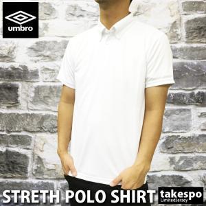 ブランド : umbro(アンブロ) 分  類 : メンズ ポロシャツ 商 品 名 : ワンポイント...