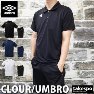 ブランド : umbro(アンブロ) 分  類 : メンズ ポロシャツ・ハーフパンツ上下(セットアッ...