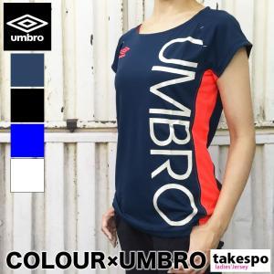 ブランド : umbro(アンブロ) 分  類 : レディース Tシャツ 商 品 名 : スウェット...