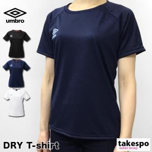 ブランド : umbro(アンブロ) 分  類 : レディース Tシャツ 商 品 名 : ワンポイン...