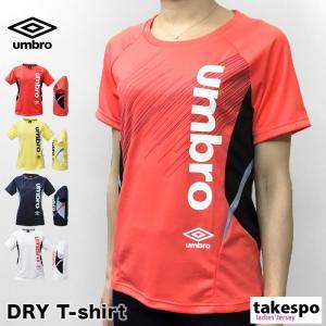 ブランド : umbro(アンブロ) 分  類 : レディース Tシャツ 商 品 名 : ワードロゴ...