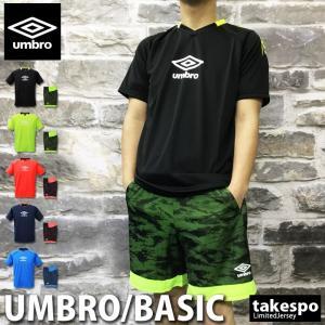 ブランド : umbro(アンブロ) 分  類 : メンズ Tシャツ・ショートパンツ上下(セットアッ...