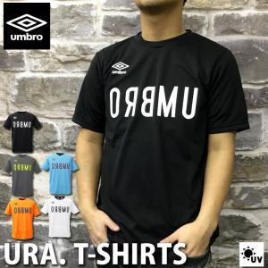 ブランド : umbro(アンブロ) 分  類 : メンズ Tシャツ 商 品 名 : URA.LOG...
