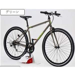 バルボア 丸石 クロスバイク|taketheair