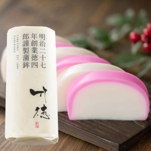 越乃海 白中板|taketoku-kamaboko