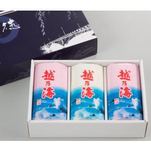 越乃海紅白詰合せ 紅白3本セット|taketoku-kamaboko