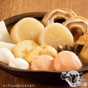 ◆新潟おでん◆ 新潟の老舗かまぼこ店竹徳の「新潟おでん(単品)」 taketoku-kamaboko