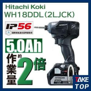 日立工機 コードレス インパクトドライバ 18V 5.0Ah WH18DDL(2LJCK) ストロングブラック|taketop