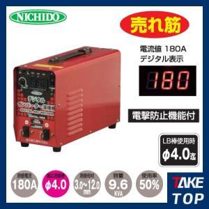 日動工業 デジタルインバータ直流溶接機 単相200V DIGITAL-180A|taketop