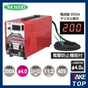 日動工業 デジタルインバータ直流溶接機 単相200V DIGITAL-200A|taketop