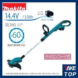 マキタ 充電式草刈機 ナイロンコード式 14.4V 刈込幅260mm MUR141DRF|taketop