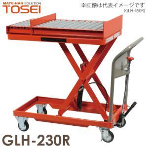 ●特長: ローラーコンベヤがテーブル部分に搭載されているため、金型等の重量物とうの移動に便利。装備さ...