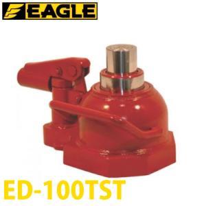 今野製作所 油圧ジャッキ 低床タイプ 10ton ED-100TST 2段ストロークタイプ ダルマー/DHARMA