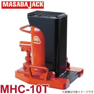 マサダ製作所 爪付キ油圧ジャッキ 爪10t/頭20t MHC-10T|taketop