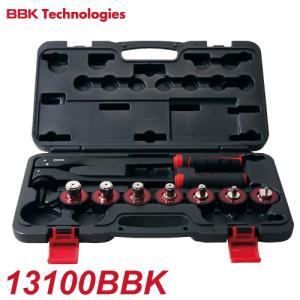 BBK BLACK DIAMOND エキスパンダー 13100BBK 本体重量:875g|taketop