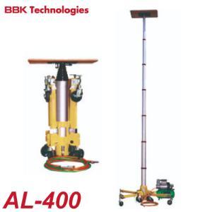 BBK エアーリフター エアーリフター AL-400 最大積載量:150kg|taketop