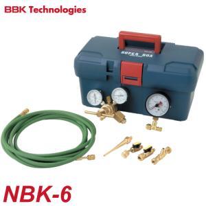 BBK チッソブローキット チッソブローキット NBK-6|taketop
