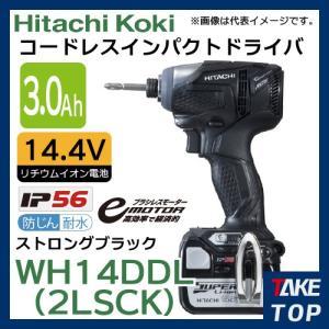 日立工機 インパクトドライバ 14.4V 3Ah WH14DDL(2LSCK) ストロングブラック リチウムイオン電池2個(BLS1430)+充電器(UC18YSL2)付|taketop