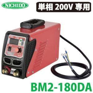 日動工業 デジタルインバーター直流溶接機 180A BM2-180DA 単相200V専用機|taketop