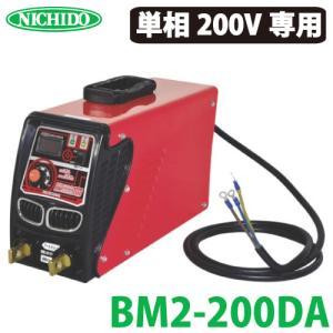 日動工業 デジタルインバーター直流溶接機 200A BM2-200DA 単相200V専用機|taketop