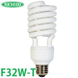 日動工業 蛍光灯交換球 トルネードバルブ 業務用 蛍光灯32W 明るさ1,650Lm F32W-T|taketop