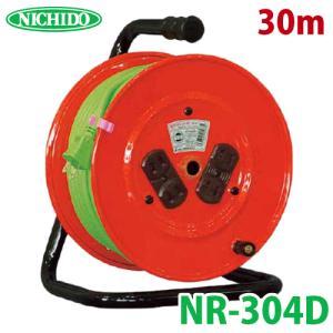 日動工業 電工ドラム NR304D 100V普通ドラム 2P15A 30m コードリール NR-304D|taketop