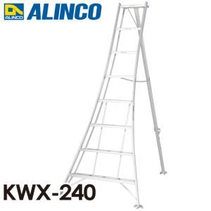 アルインコ/ALINCO(法人様名義限定) アルミ園芸三脚 KWX-240 天板高さ:2.32m 最大使用質量:100kg taketop