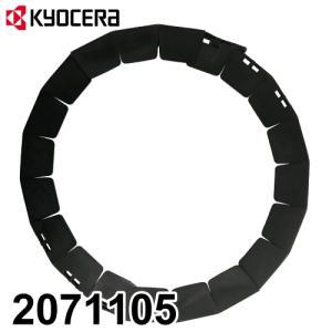 リョービ/RYOBI 刈刃カバー 刈払機用 アクセサリー 2071105|taketop
