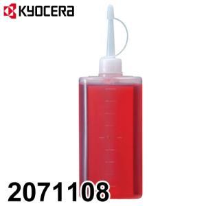 リョービ/RYOBI ギヤオイル 100ml カルチベータ用 2071108|taketop