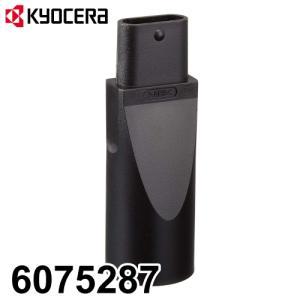 リョービ/RYOBI 集じんノズル 6075287 内径φ30|taketop