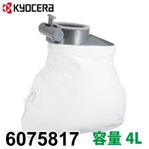 リョービ/RYOBI ダストバッグ 容量4L 適用機種PSV-600 6075817|taketop