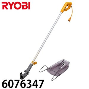 リョービ/RYOBI ポール&スライダセット 6076347|taketop