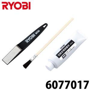 リョービ/RYOBI 芝刈機用 研磨セット 刃研ぎ用 6077017|taketop