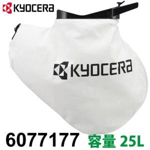 リョービ/RYOBI ダストバッグ 容量25L 適用機種RESV-1000/1010 6077177|taketop