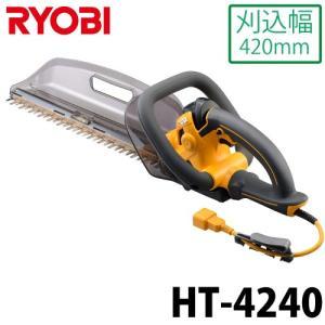 リョービ/RYOBI ヘッジトリマ プロ仕様 HT-4240 刈込幅420mm 超高級刃(ワンランク上の切れ味)|taketop